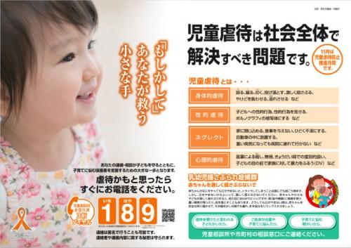 20151110-orange3