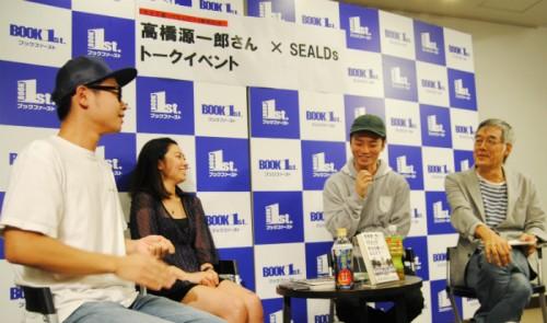 「まだ終わってない。落胆もしてない」SEALDsが語る日本社会の未来