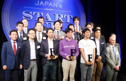 日本の起業家ランキング発表 大塚家具・社長が話す、新規事業に重要なもの