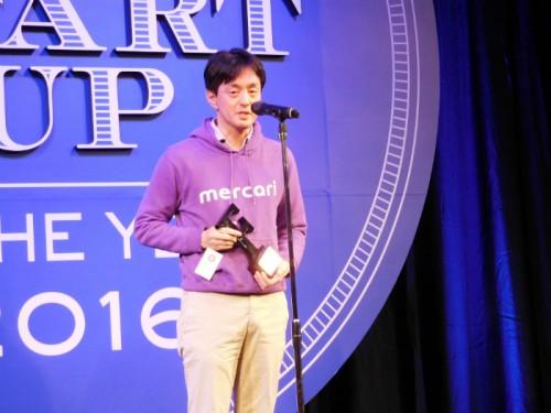 日本の起業家ランキングが発表