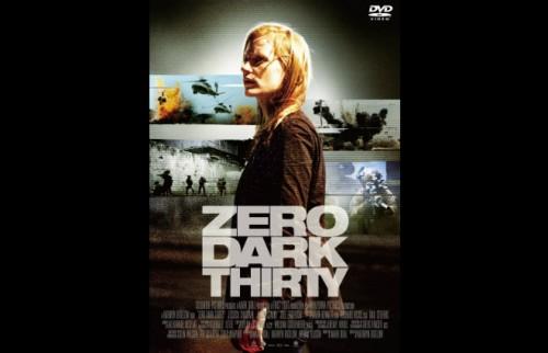 テロ組織を追い込む女性から、ピーターラビット作者の半生まで…年末年始におすすめ映画3選