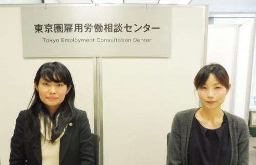 左:弁護士の稻川静さん 右:社会保険労務士の碓井暁子さん