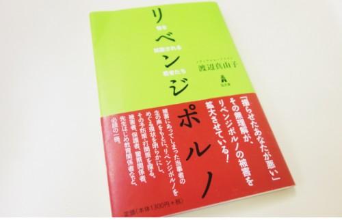 20160129-ogawa
