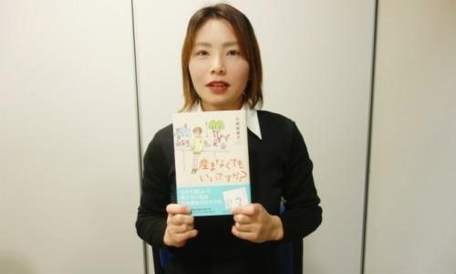 著者の小林裕美子さん