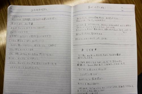 小林さんが綴ったブタへの思いノート