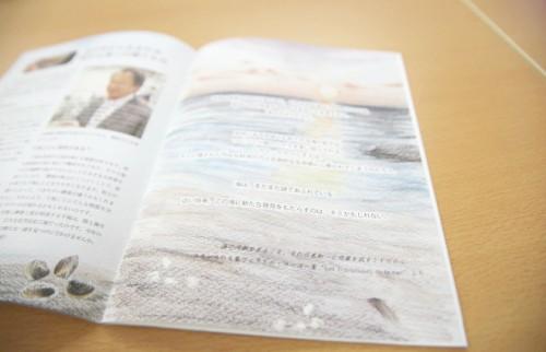 """震災直後に""""一冊まるごと海特集"""" 理系出身編集長が伝えたかったこと"""