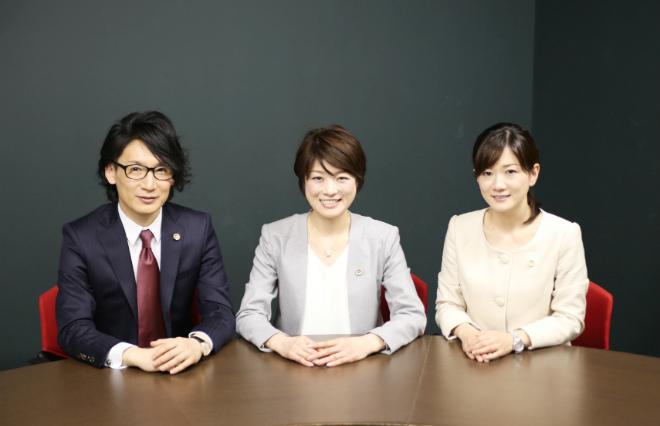 10年後、夫婦別姓は実現するか? 3人の弁護士が予想する日本の未来