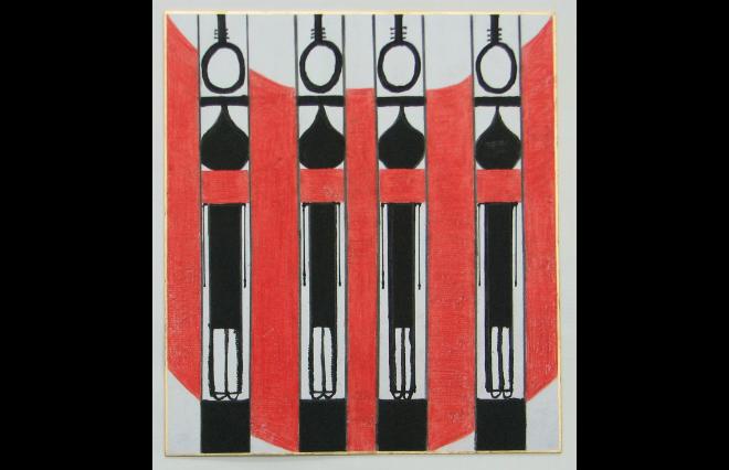 死刑囚や障がい者などが作る、アウトサイダー・アートの魅力「見る者の価値観を揺るがす」