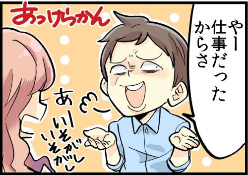 2016-5-10-koizumi