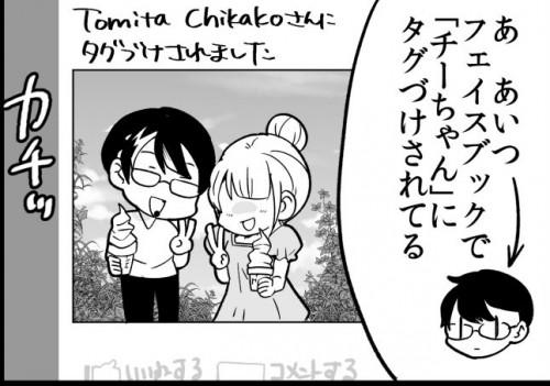 2016-7-5-moyamoya-1