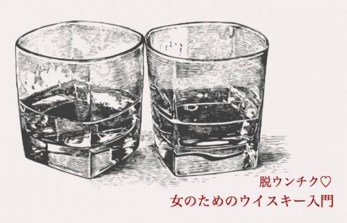 """悩める女子に寄り添う""""紳士""""なウイスキー「ジェントルマン・ジャック」"""