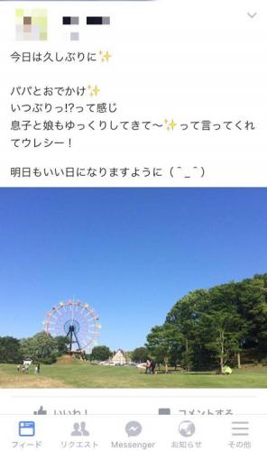 2016-6-1-momiko2