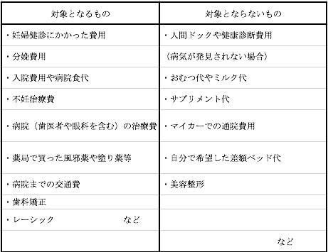 2016-8-18-hama
