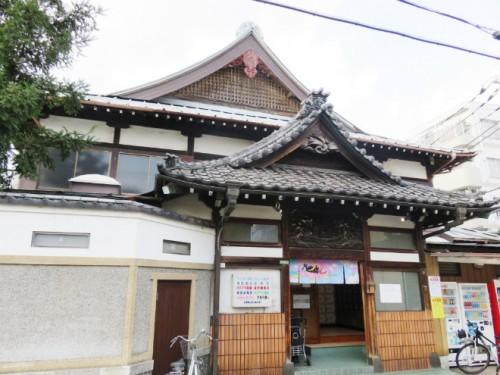IMG_8040-takara