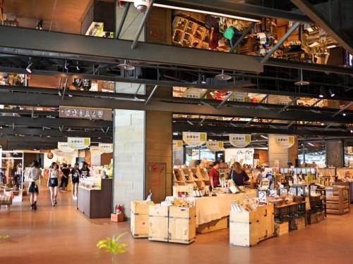 台湾の工芸品や、自然派の食品などが集まったマルシェ