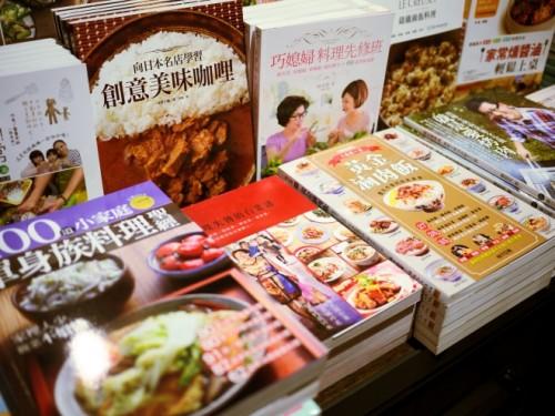 言葉がわからなくても料理本なら見ているだけでも楽しい