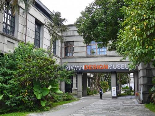 台湾設計館(Taiwan Design Museum)