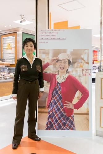 モデル_松岡貞子さま