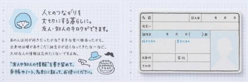 3001ミス_開き-_1_s