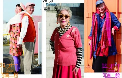 年齢から自由になる「超オトナ」写真展がすてき 65歳以上がファッショナブルに変身