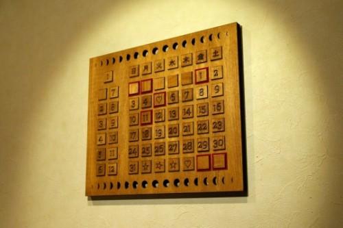 オリジナル木製インテリア万年カレンダーB(数字はレーザー彫刻)