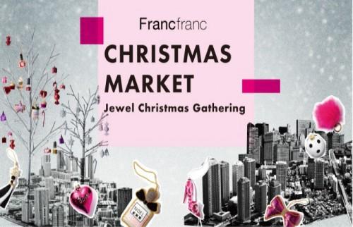 """南青山Francfrancで """"Jewel Christmas Gathering""""が開催 最高のクリスマスアイテムをお届け"""