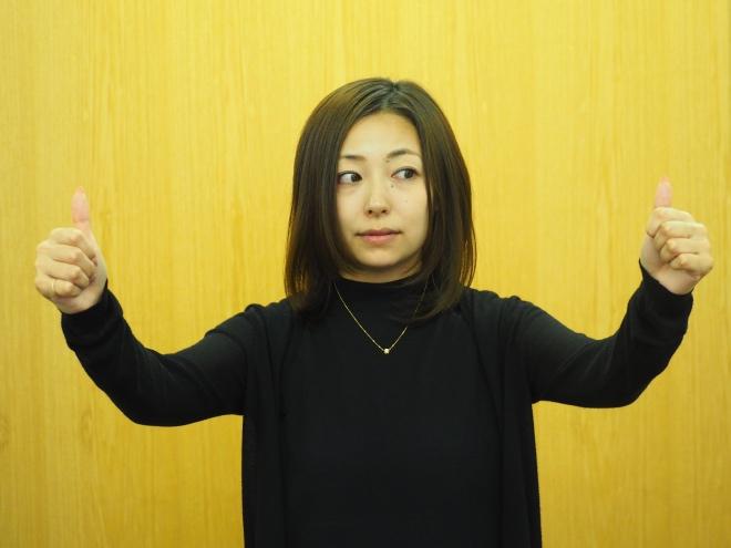 mebi3_5-1体操G-1