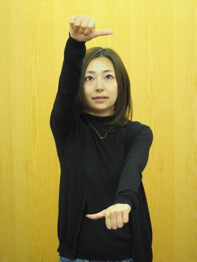 mebi3_5-3体操B-1