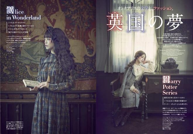 MODEL/深澤翠、PHOTOGRAPHER/小野寺廣信(BLUE)