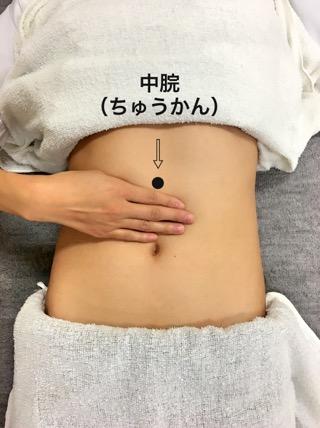 chokatsu_01