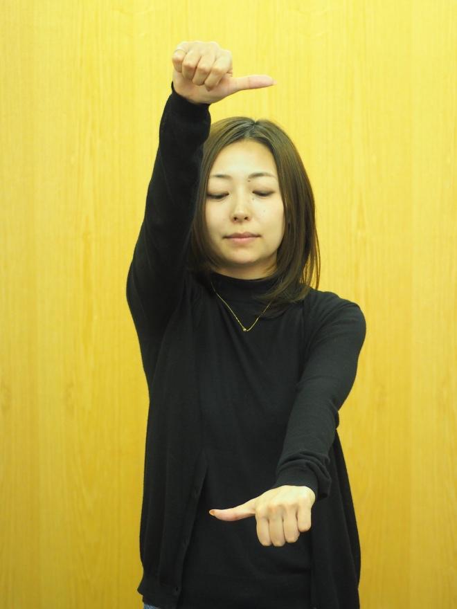 mebi3_5-4体操B-2