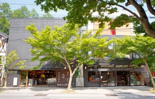 「酢重正之商店」(左)、「酢重ギャラリー ダークアイズ」(右)