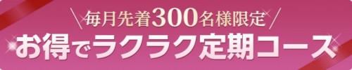 シエル様_新バナークリエイティブ0206 (1)s