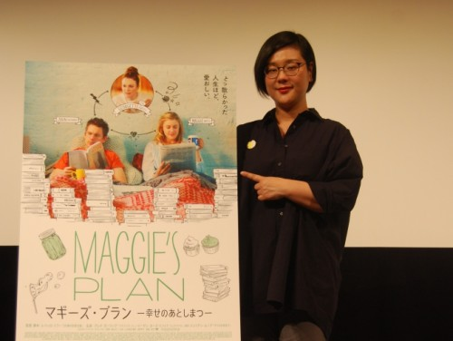 映画『マギーズ・プラン 幸せのあとしまつ』トークショーに登場したジェーン・スーさん
