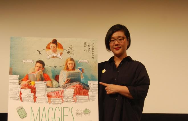 ジェーン・スー「大人だからこそ正直になりたい」 映画『マギーズ・プラン』の魅力