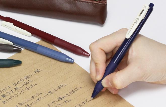 """その色ステキ…! 「書きやすさ」は当たり前の""""こだわり""""ボールペン5選"""