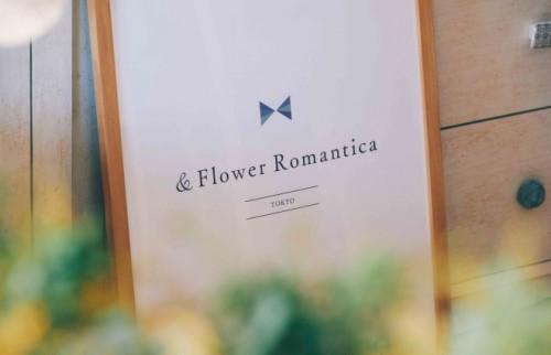 「深夜ひとりで帰宅する女性に花を届けたい」小さく続けるネット花屋さん<
