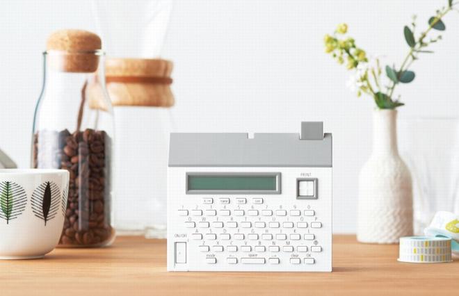 """5月19日に発売される「テーププリンター""""こはる""""MP20」"""