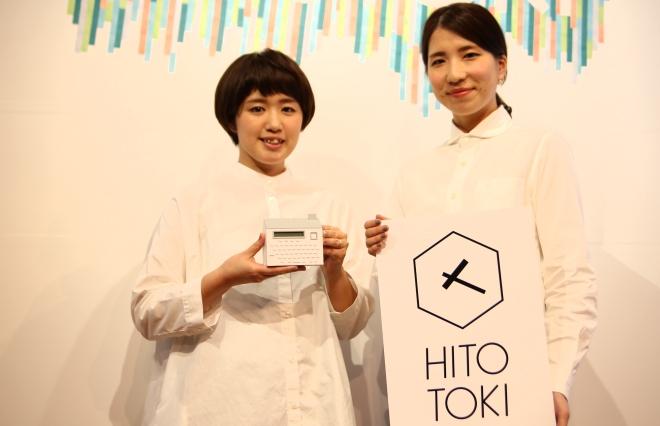 「キングジム」商品開発部の井上彩子さん(左)と望月真希子さん