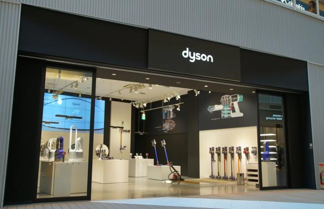 Dyson Demo ポップアップストア 豊洲