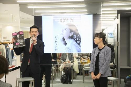 波多編集長(左)と坂本さん(右)西武池袋本店 リミテッド エディション @オフィスにて。