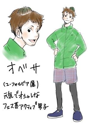 (c)よねまる/COMICSMART INC
