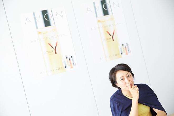 「エイボン」の関本由紀子さん