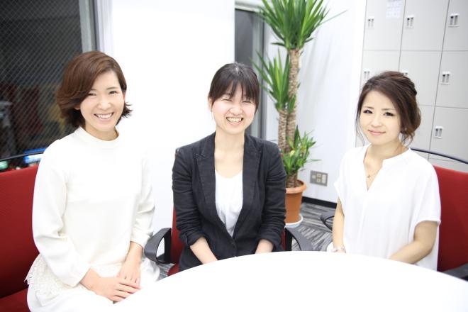 話を伺った(左から)田中雅代さん、越野佳代さん、雨宮朋子さん