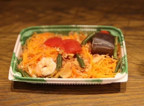 フレッシュトマトと人参のソムタム風サラダ
