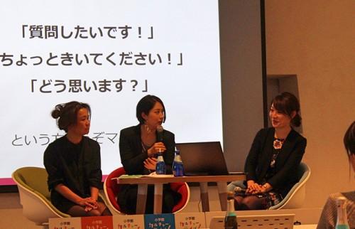左から、井亀さん、犬山さん、伊藤さん