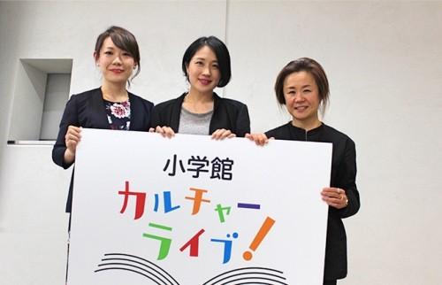 左から、伊藤さん、犬山さん、井亀さん