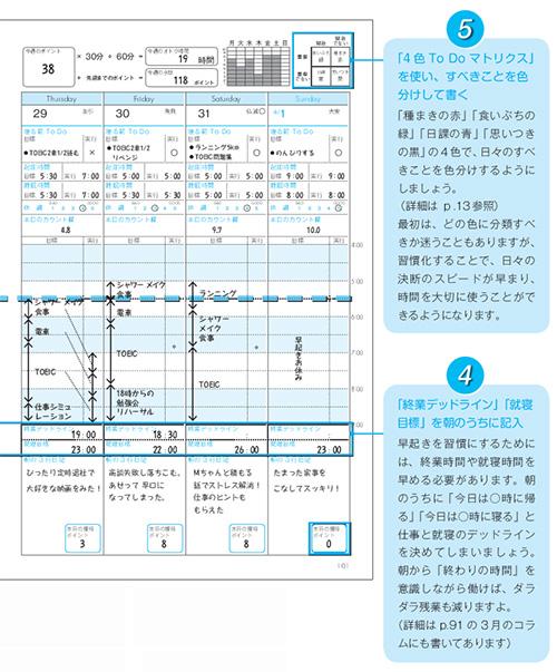 1_ (1)のコピー