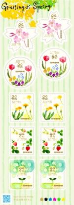 180105-82-fin-春G