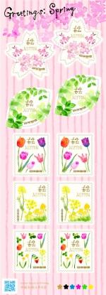180105-62-fin-春G